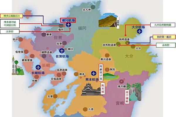 日本九州行程表-0517~23_190530.jpg
