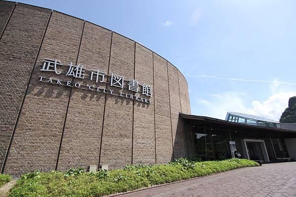 武雄市圖書館-武雄神社 (1).JPG