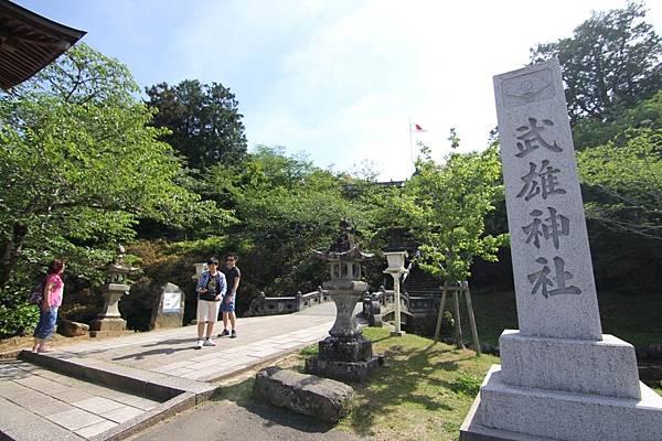 武雄市圖書館-武雄神社 (9).JPG