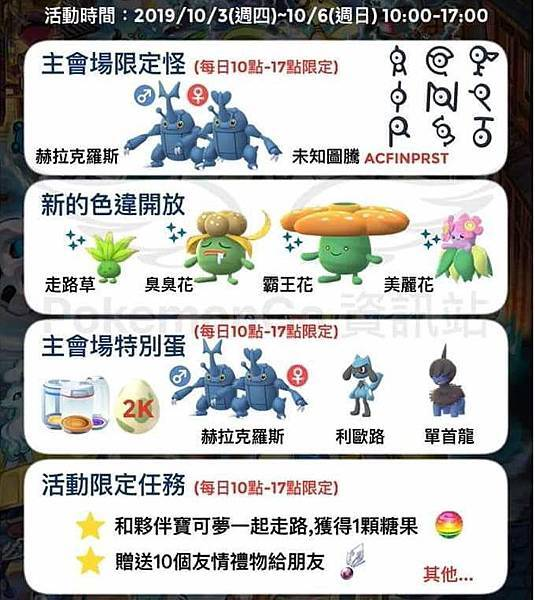 寶可夢 (1).jpg