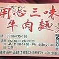 石門水庫 (34).JPG