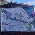 冬山老街米食文化 (8).jpg