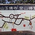 南觀音山 (4).JPG