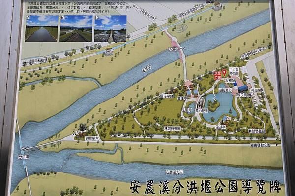 安農溪分洪堰 (3).JPG