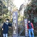 太平山 (2).JPG