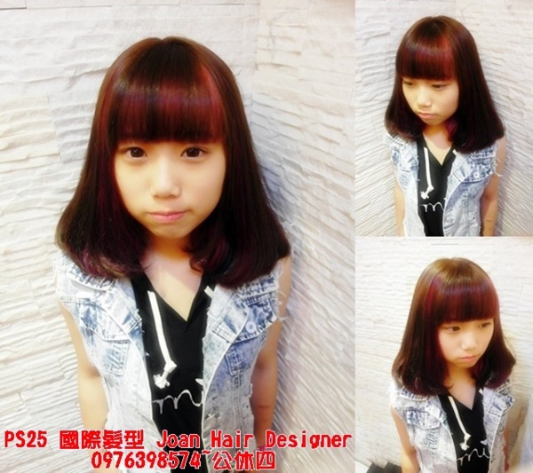 台北西門町染髮推薦 女生髮型 繽紛馬卡龍挑染 PS34國際髮型Joan