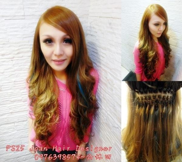 西門町 接髮推薦 接髮價格 十字接髮 日式接髮 PS25國際髮型Joan