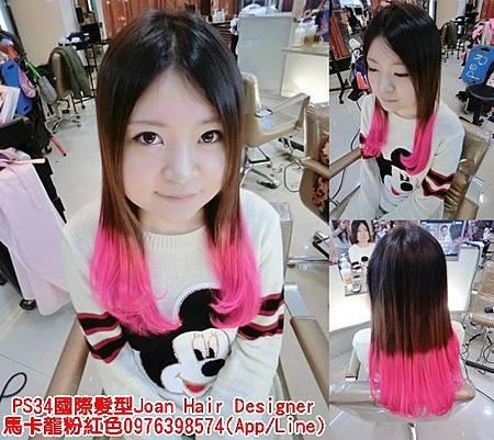台北西門町染髮推薦 女生髮型 繽紛馬卡龍挑染 PS34國際髮型