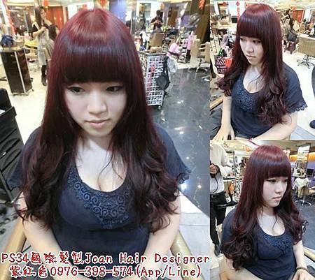 台北西門町染髮推薦 女生髮型 PS34國際髮型Joan