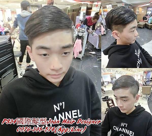 台北西門町燙髮推薦 男生髮型 PS25國際髮型Joan