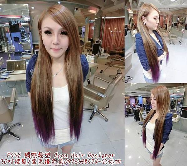 西門町 接髮推薦 接髮價格 十字接髮 日式接髮 PS34國際髮型Joan