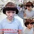 台北西門町燙髮 推薦女生髮型 PS34國際髮型Joan