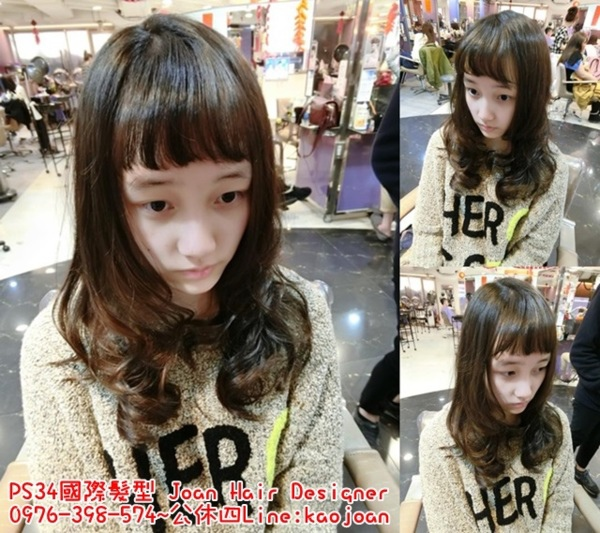 台北西門町燙染髮 推薦女生髮型 PS34國際髮型Joan