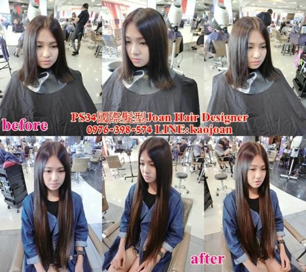 西門町接髮推薦接髮價格便宜接髮無痕貼片接髮日式接髮Joan