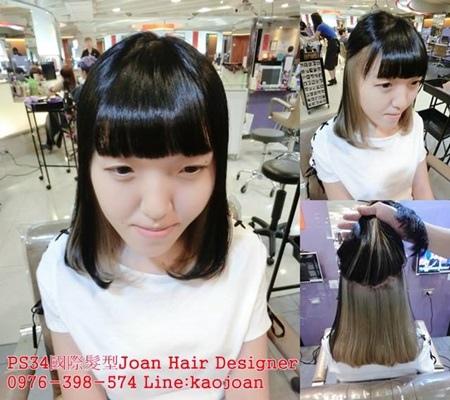 台北西門町染髮推薦女生髮型馬卡龍挑染PS34國際髮型Joan