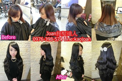 西門町接髮推薦 接髮價格便宜接髮 無痕貼片 十字接髮Joan