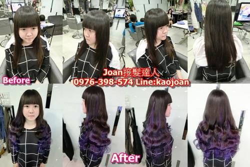 33西門町接髮推薦 接髮價格便宜接髮 無痕貼片 十字接髮Joan