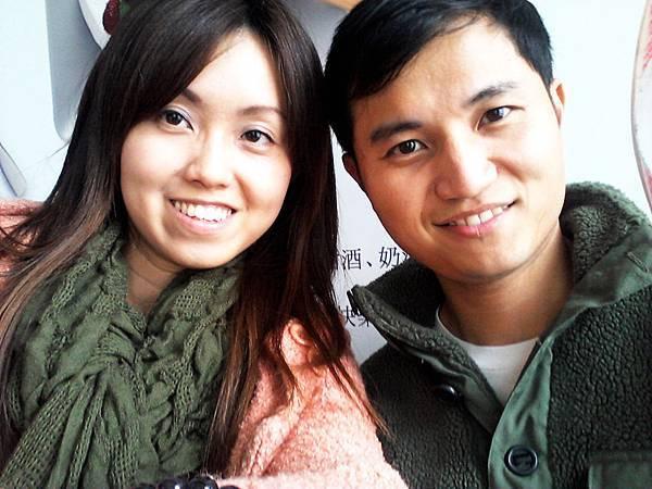 2011-12-31 16.16.38.jpg