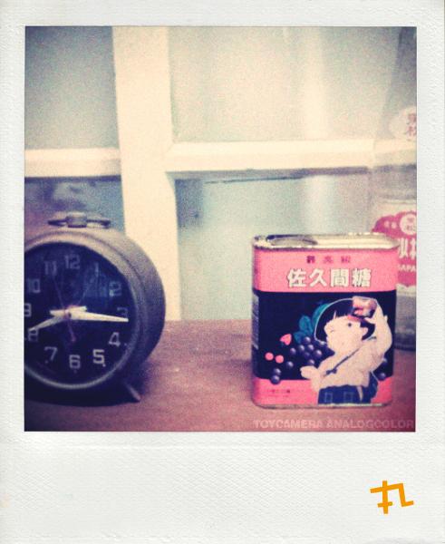 C360_2012-03-29-15-30-23-2
