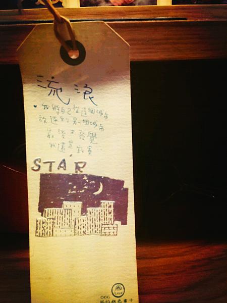 DSC_8190_1