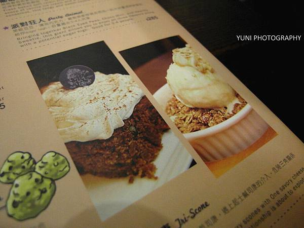 SAM_5946_副本.jpg
