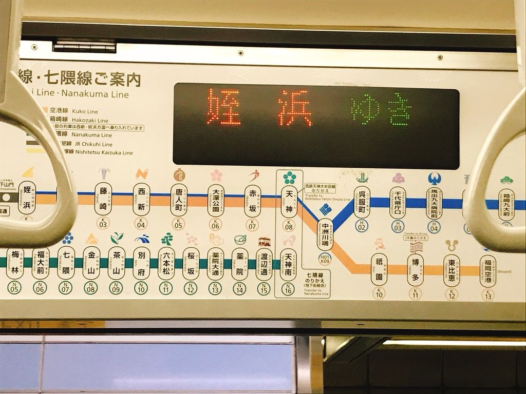 180330 九州看櫻花 day1_180403_0101.jpg