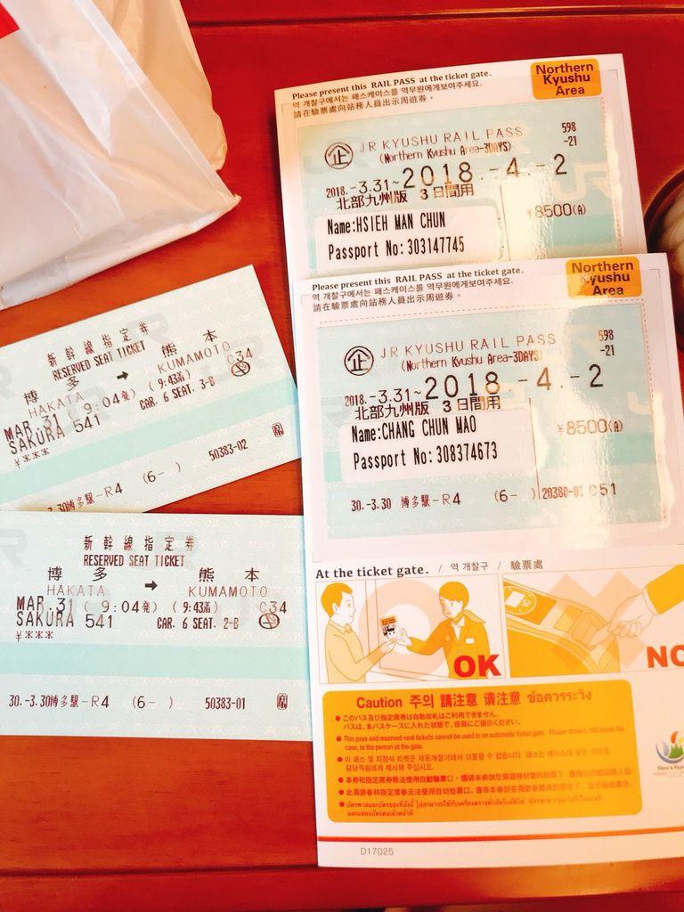 180331 熊本看熊本熊 Day2_180403_0567.jpg