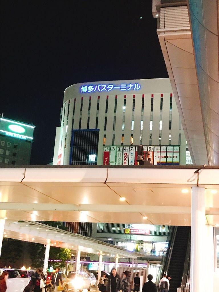 180330 九州看櫻花 day1_180403_0079.jpg