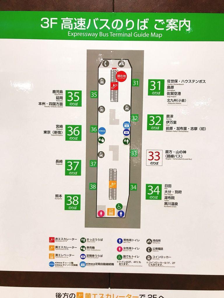180330 九州看櫻花 day1_180403_0076.jpg