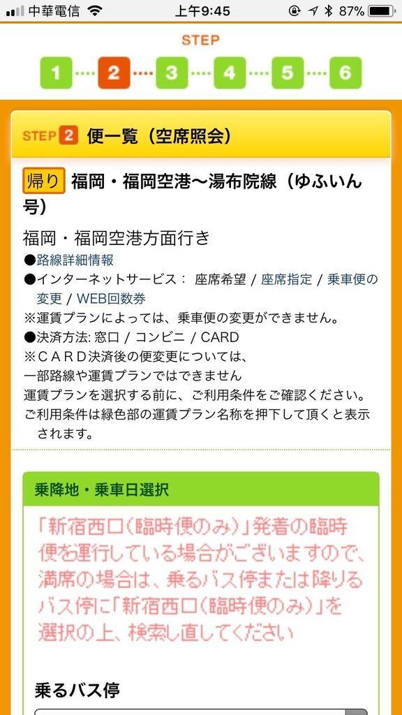 Bus_180404_0011.jpg