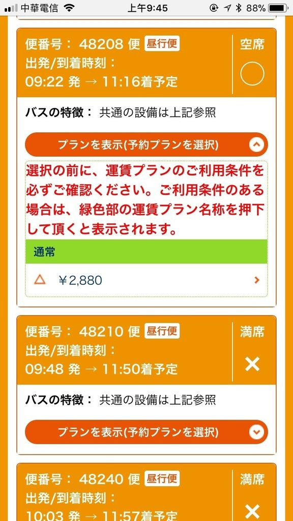 Bus_180404_0012.jpg