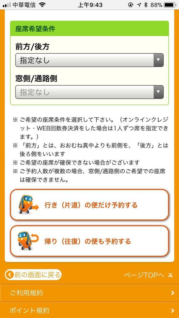 Bus_180404_0014.jpg