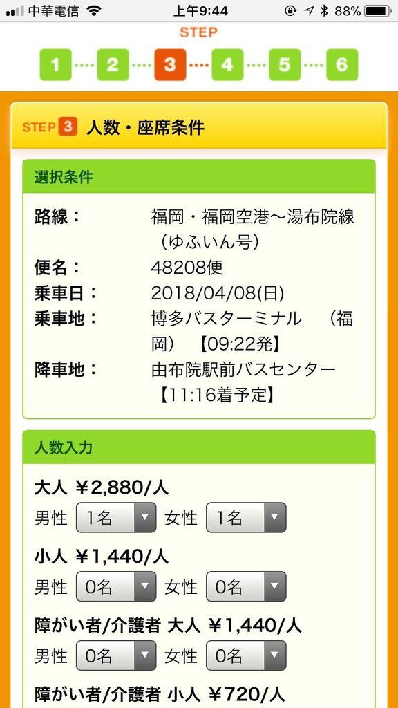 Bus_180404_0013.jpg