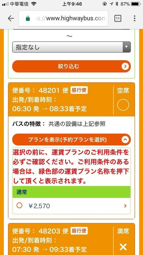 Bus_180404_0009.jpg