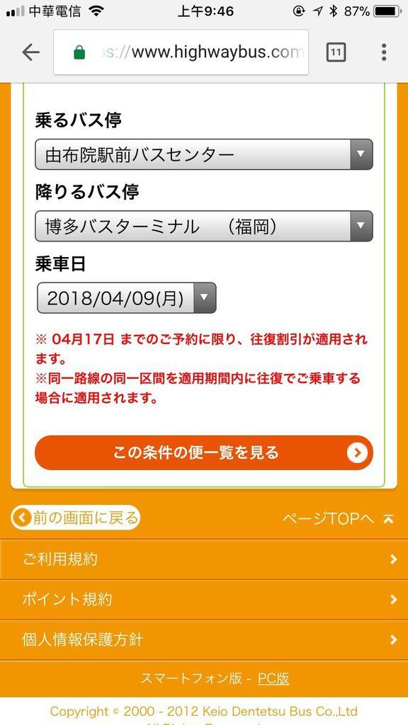 Bus_180404_0010.jpg