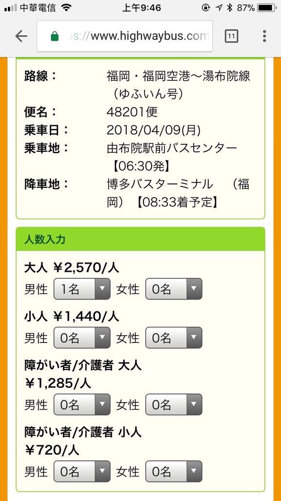 Bus_180404_0008.jpg