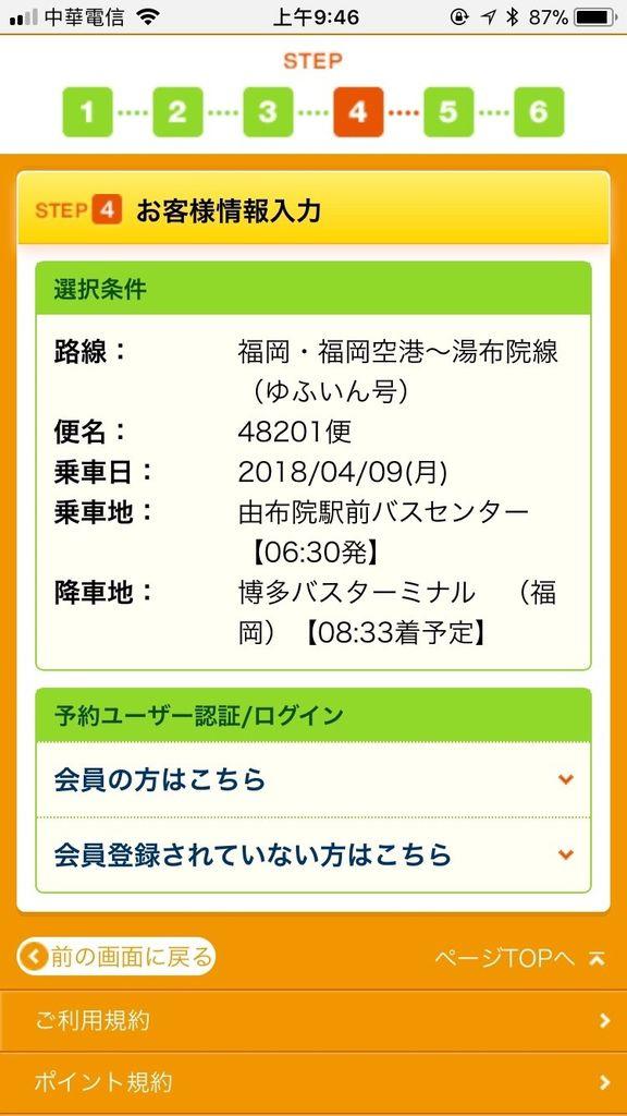 Bus_180404_0007.jpg