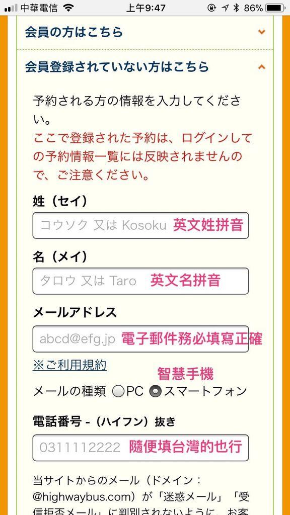 Bus_180404_0006.jpg