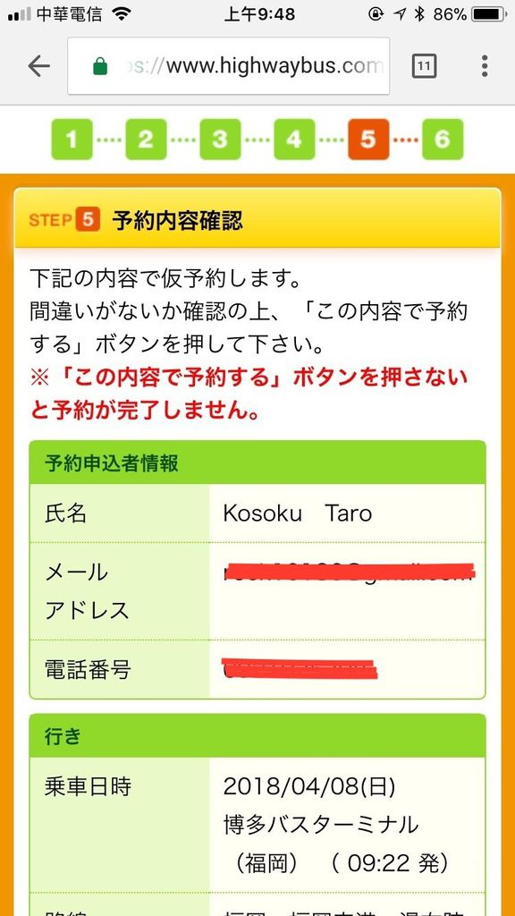 Bus_180404_0005.jpg