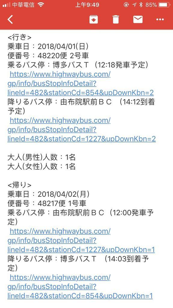 Bus_180404_0001.jpg