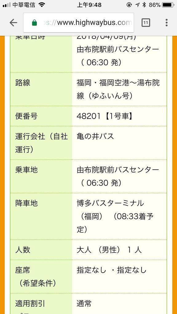 Bus_180404_0003.jpg