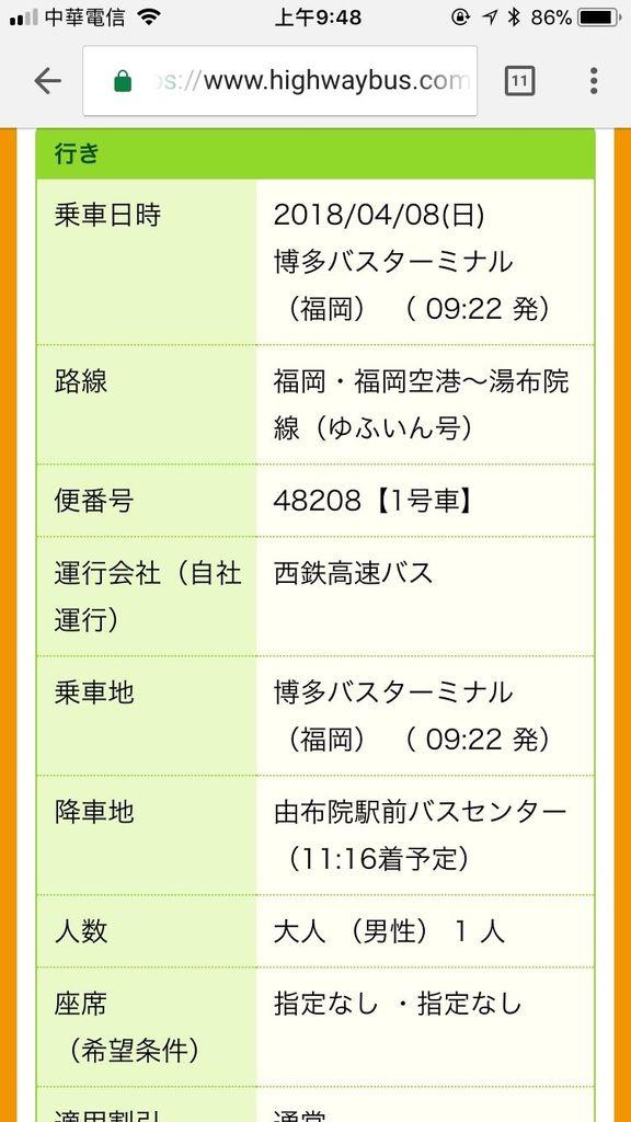 Bus_180404_0004.jpg