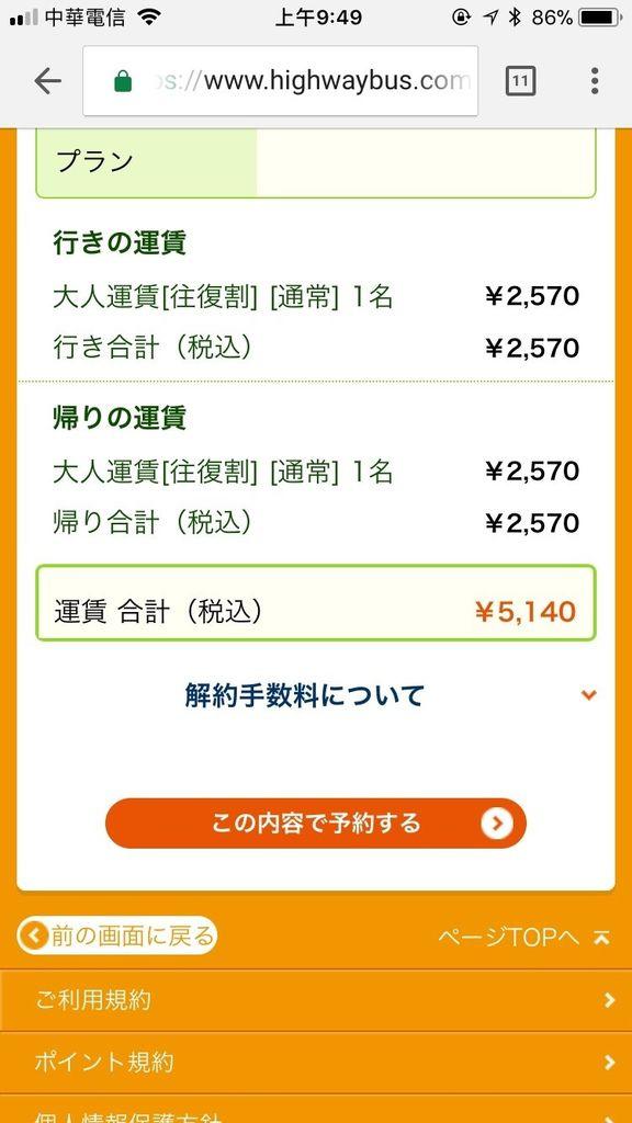 Bus_180404_0002.jpg
