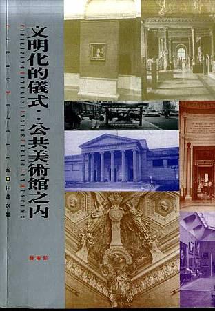 2books200604250217 (1).jpg