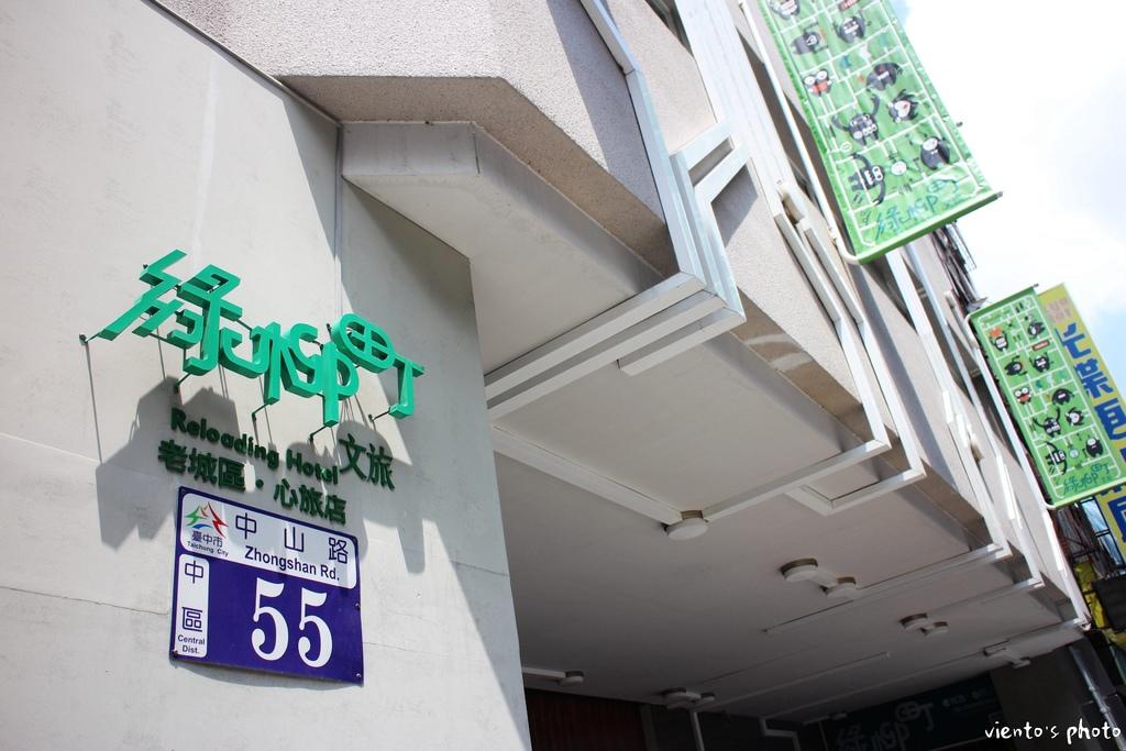 hostel51.jpg