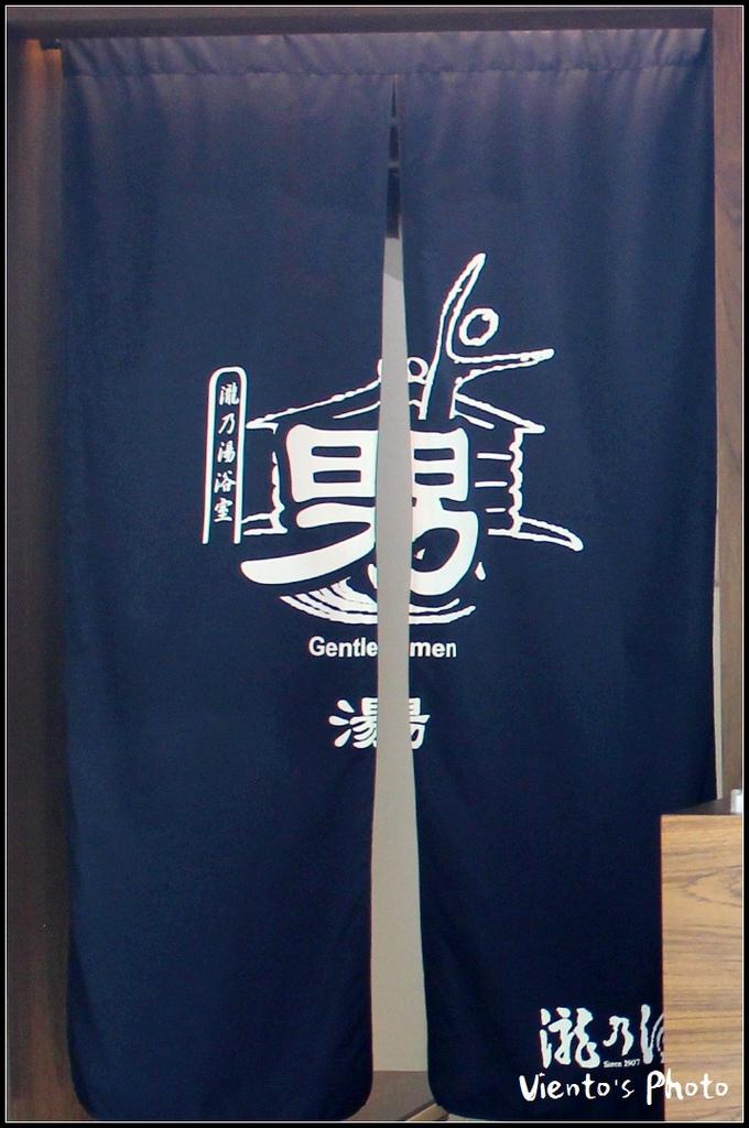 龍51.jpg