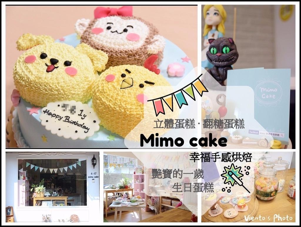 mino17 (1).jpg