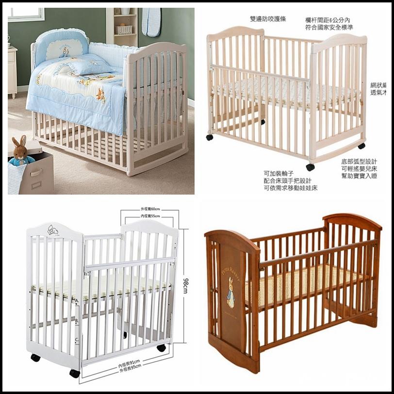 嬰兒床09.jpg