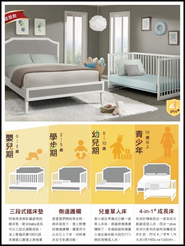 嬰兒床17.jpg