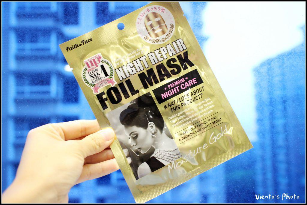 mask02.jpg